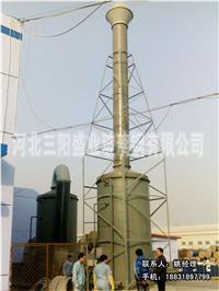 汙水廠廢氣治理 BJS-X