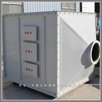 噴漆廢氣活性炭處理塔設計 YHSJ