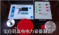 120KVA/60KV变频串并联谐振试验成套装置 GDJW