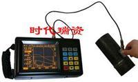 超聲波探傷儀HK300 HK300