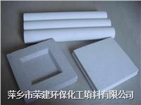 微孔陶瓷過濾磚 250x250x50mm、250x250x60、250x125x50mm、250x125x60mm