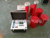 35KV調頻串聯諧振成套試驗裝置 TKJW-240KVA/120KV