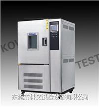深圳恒温恒湿试验机,深圳恒温恒湿机 KW-TH-80T