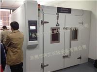 大型恒温恒湿试验箱,液晶电视恒温恒湿试验室,步入式恒温恒湿试验室 KW-RM