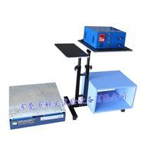 电磁式水平振动台0.5-5000HZ KW-ZT-50SP