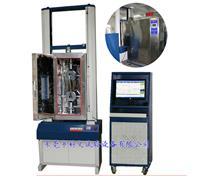 科文生产高低温拉力试验机厂家 KW-TL-8001