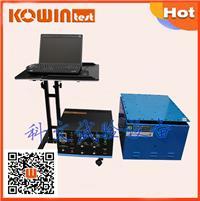 广州振动试验台,垂直水平四方向振动测试台 KW-ATP-50