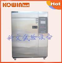 小型风冷式冷热冲击试验箱 KW-TS-50F