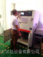 箱式紫外光老化耐候试验箱 KW-UV3