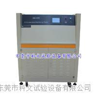 电子原材料-UV紫外光老化试验箱科文品牌 KW-UV3