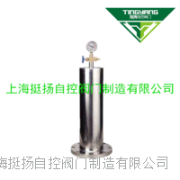 氣囊活塞式水錘吸納器
