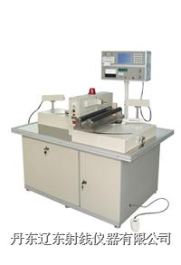 硅单晶棒射线定向仪