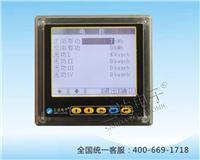 ACR300E多功能仪表