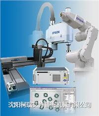 EPSON机器人