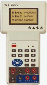 WY-3000 熱工寶典 WY-3000
