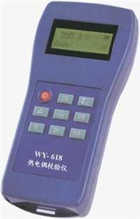 WY-6 校驗儀表 WY-6