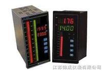 XTMA-1304 智能數字顯示調節儀 XTMA-1304