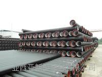 球墨鑄鐵供水管