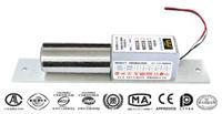 力士堅電插鎖2芯線EC200B EC200B