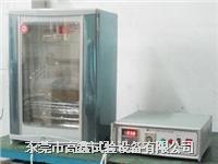 安全帽高溫、低溫、恒溫水浸泡預處理箱 GX-7005C/D