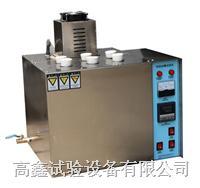 標準恒溫油槽/高溫油槽 GX-4019