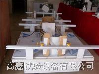 機械式模擬運輸振動試驗臺 GX-MZ-300