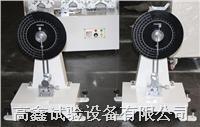 簡支梁沖擊試驗機 GX-5017