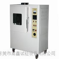 老化試驗箱|老化試驗機 GX-3010