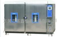 可程式高低溫沖擊試驗箱 GX-3000-228LT