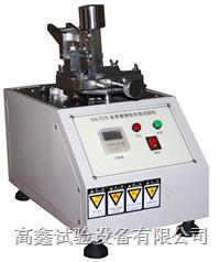 内底耐磨性测定试验机 GX-5042