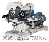 新款试料磨平机 GX-4033