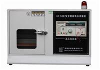 鞋子耐电压试验机 GX-5067