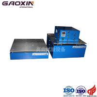 电磁振动试验台,模拟运输振动台 GX-600-H