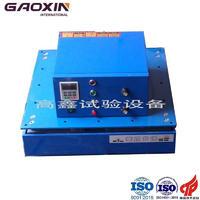 电磁振动试验台,锂电池振动台 GX-600-V