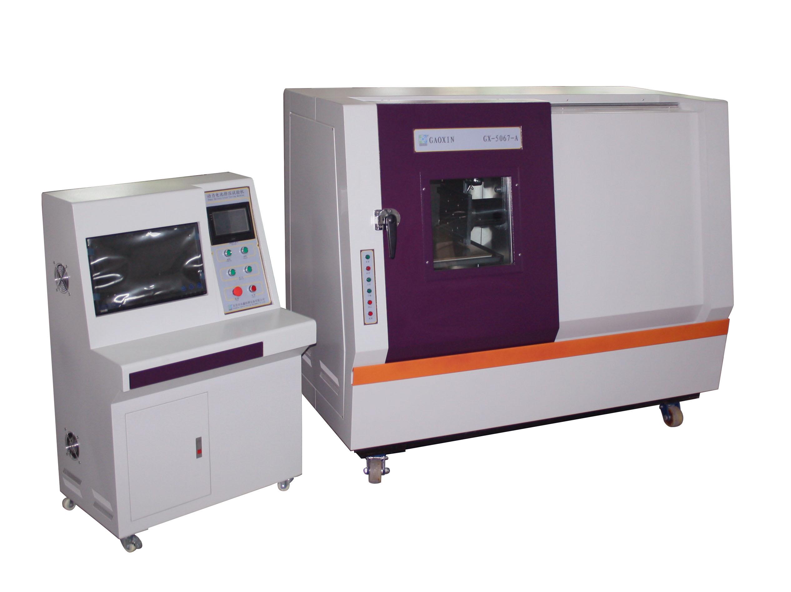 动力电池针刺试验机非标定制
