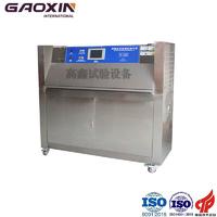 紫外老化试验箱a GX-3050