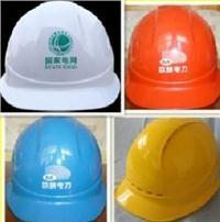 出售各種安全帽 ST