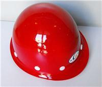 紅色盔式安全帽 ST