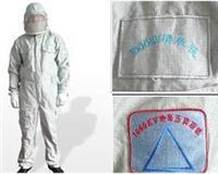 高性能防護服 ST