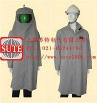 33cal/cm2防電弧頭罩 ArcPro-Hood-33cal