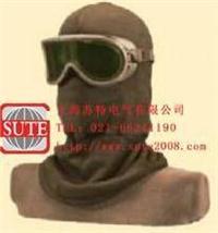 45cal/cm2防電弧護目鏡 510-ARC-S45