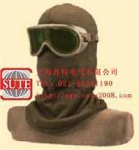 45.8cal/cm2防電弧頭罩 ARC-BALA-45.8