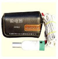 繩式高壓驗電器
