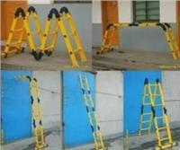 生產黃色絕緣梯,電工梯子制造廠家,防靜電人字梯定做