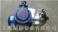 零售40GBZ13-18SB小型酒精自吸泵耐励出厂价现货供应 40GBZ13-18SB