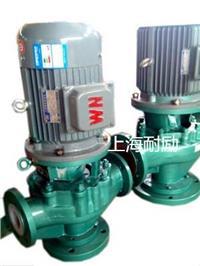 GBF40-200氟塑料化工管道泵