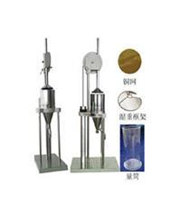 纸浆打浆度测定仪 QD-3072