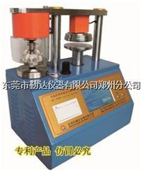QD-3000型电脑纸板纸箱综合测试仪 QD-3000