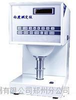 白度颜色测定仪 YQD-48A