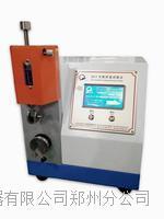 MIT纸与纸板耐折度测定仪(耐折仪) QD-3003